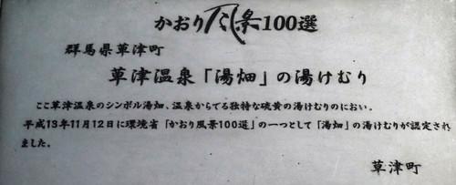 P7180200