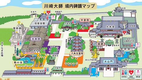 Hiseki_map1_3